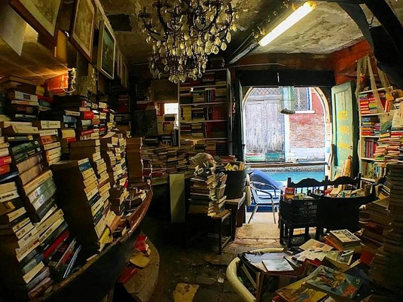 Венецианска книжарница