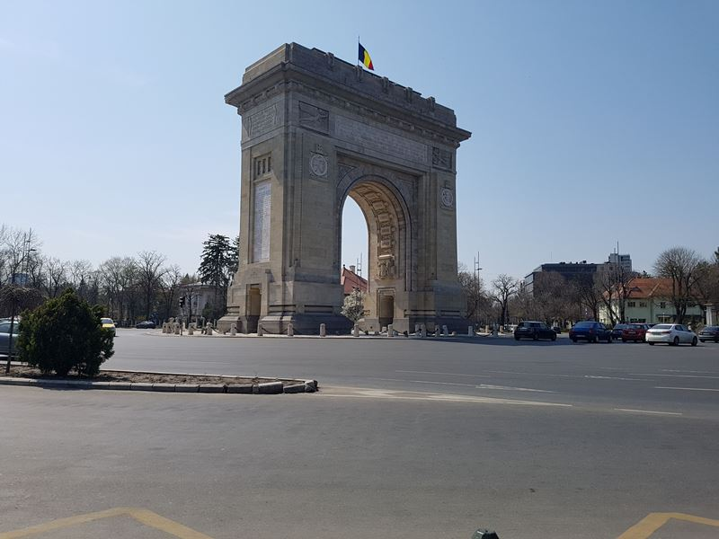 Арката в Букурещ