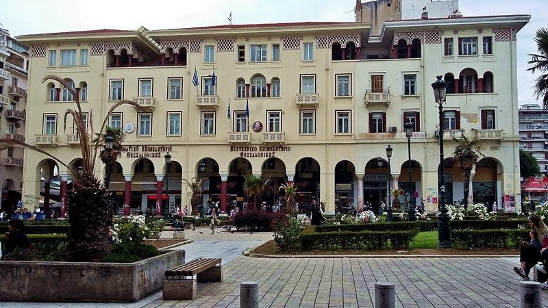 Площадът на Аристотел в Солун, Гърция