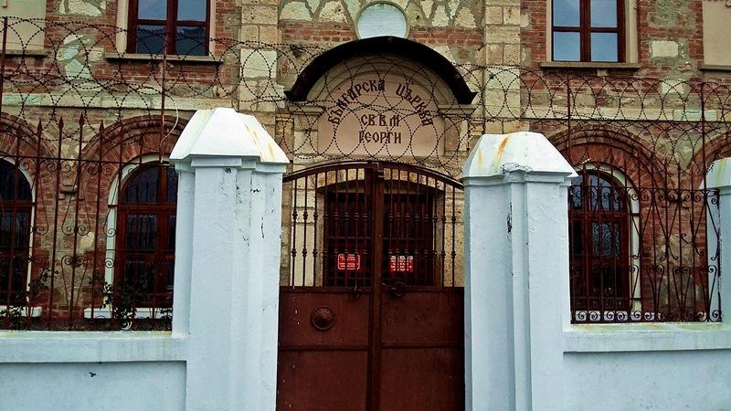"""Българската църква """"Св. Георги"""" в Одрин"""