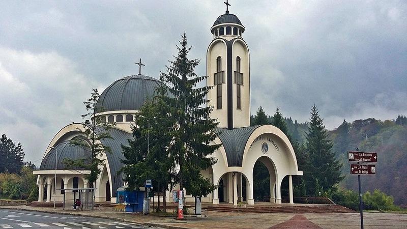 Cyrkvata v Smolyan